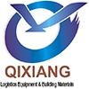 Guangzhou Qixiang Industry Co., Ltd